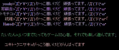 2012060407.jpg