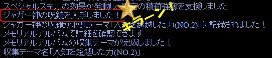 2012080501.jpg