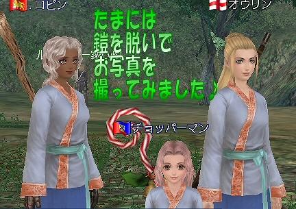 s-2012050105.jpg