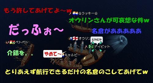 s-2012050809.jpg