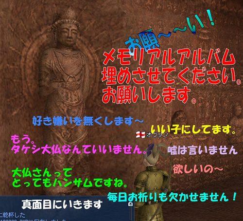 s-2012051205.jpg