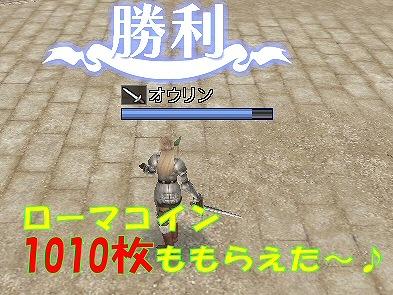 s-2012051804.jpg