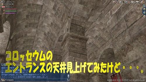 s-2012052401.jpg