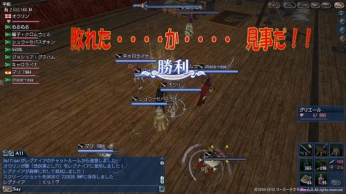 s-2012070107.jpg
