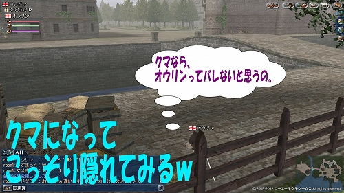 s-2012070205.jpg