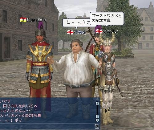 s-2012071101.jpg