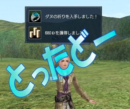 s-2012071701.jpg