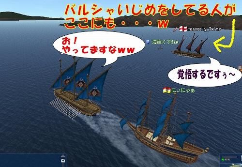 s-2012072501.jpg