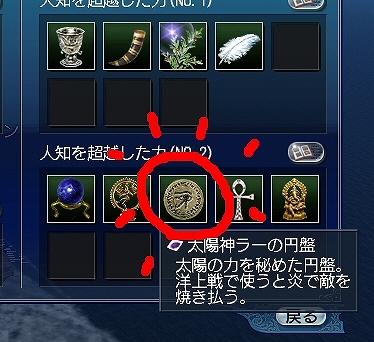 s-2012072901.jpg