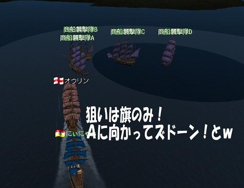 s-2012081002.jpg
