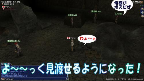 s-2012092101.jpg