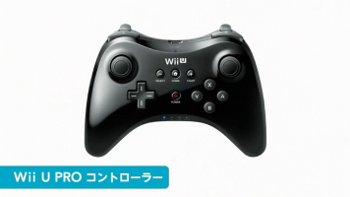 WiiU PROコントローラー