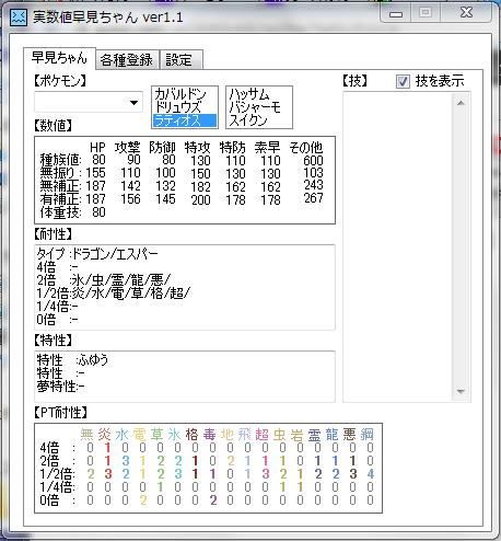 16583c5d3212e5dce4ca45cc3df0ccc1.png