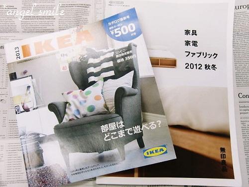CIMG2117_SP0000.jpg