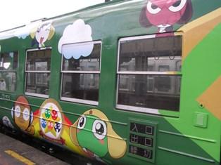 ケロ電車1
