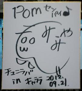 PAP_0069.jpg