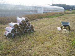 [写真]干し草を集めたところ
