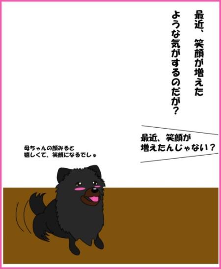 20120617_4_1.jpg