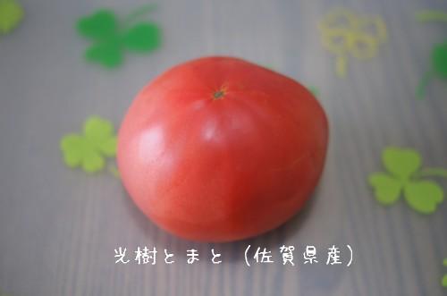 20120625_3.jpg
