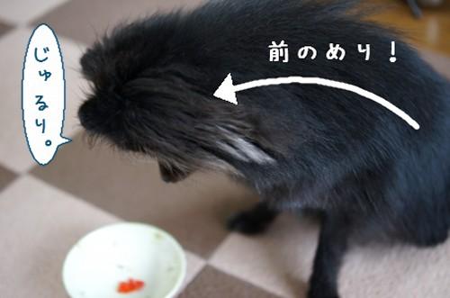 20120625_6.jpg