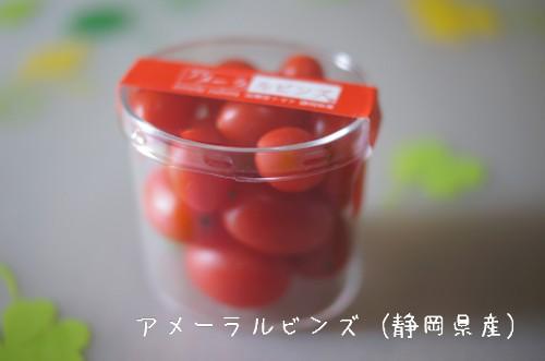 20120702_8.jpg