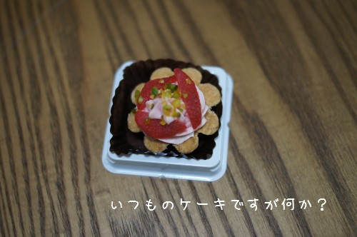20120710_1.jpg