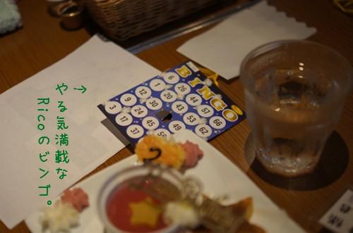 20120712_3.jpg