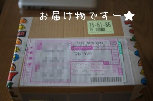 20120715_1.jpg