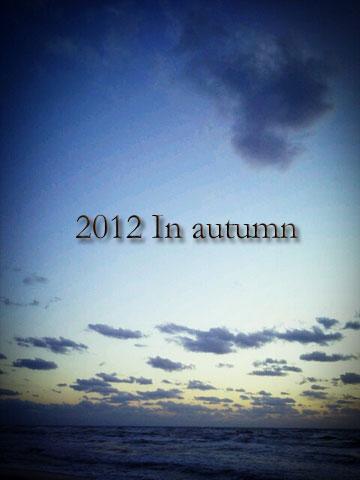 2012-10-19-16-58-07_deco.jpg