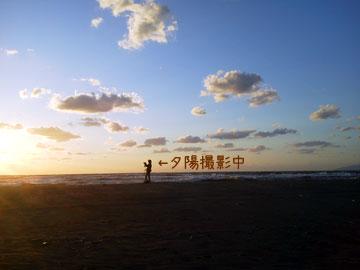 NEC_0013_20121019222215.jpg