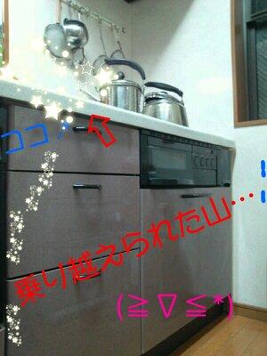 キッチンの壁!