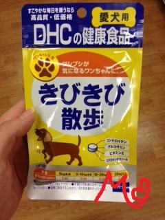 DHC.jpg