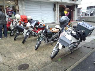 IMG_20121028_124746-2.jpg