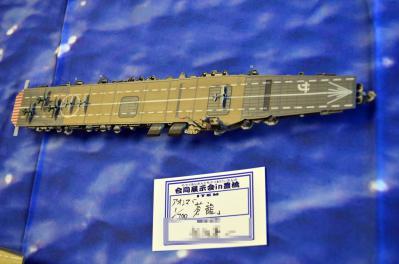 艦船模型11