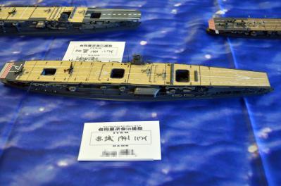 艦船模型12