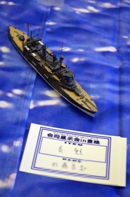 艦船模型18