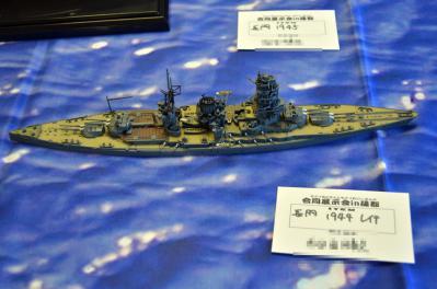 艦船模型14