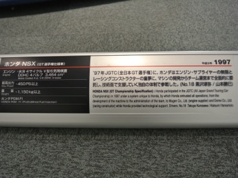 DSC_7641_size.jpg