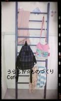 2014-10-09-12-30-25_deco.jpg