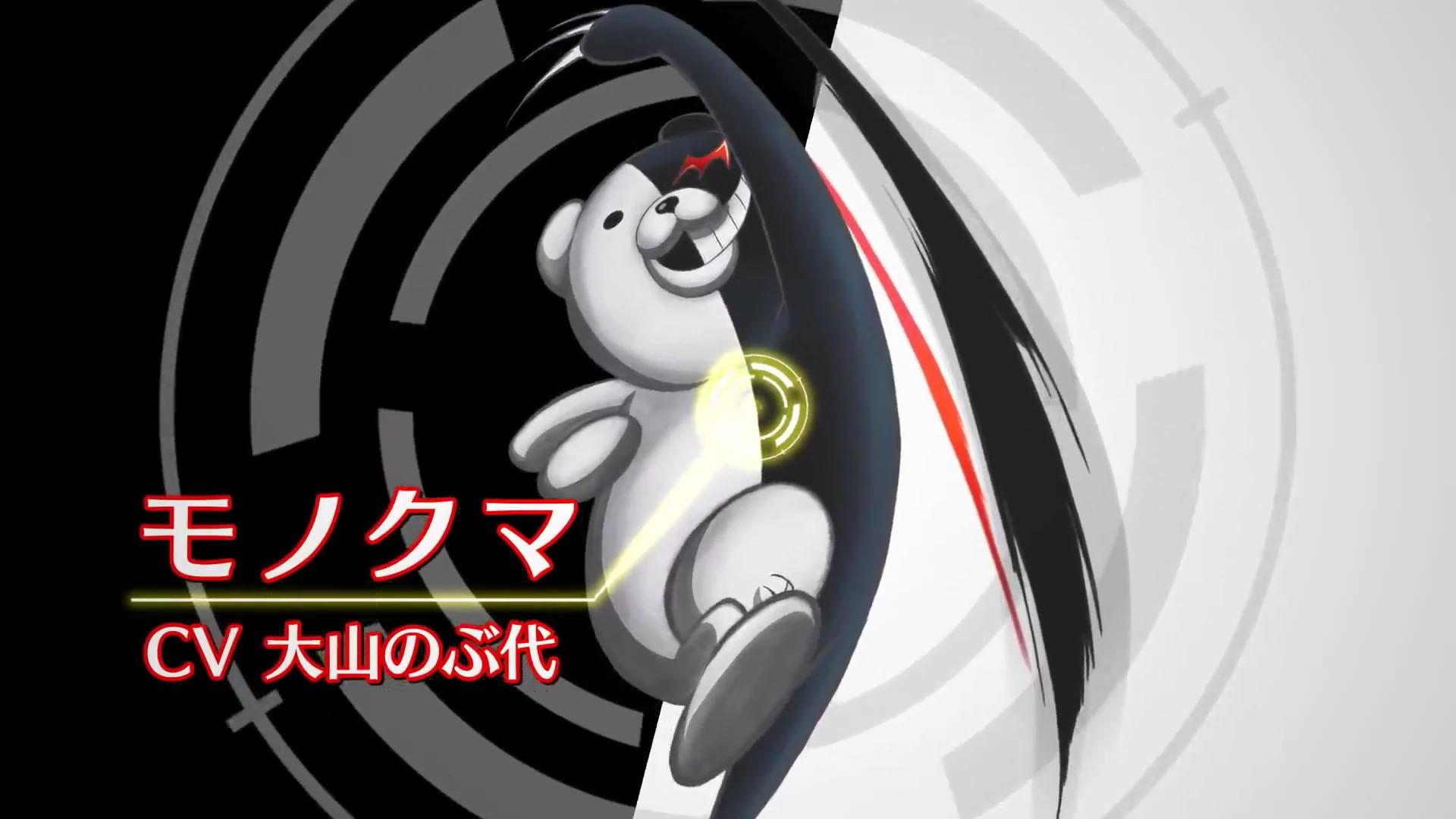 TVアニメ「ダンガンロンパ」