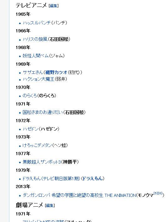 wikipedia 大山のぶ代