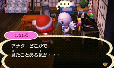 fc2blog_201212251450386ff.jpg
