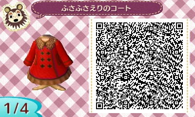 fc2blog_201212290758287fe.jpg