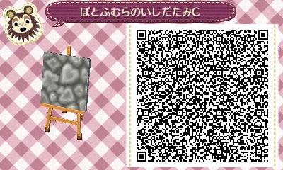 fc2blog_20130102133707c75.jpg