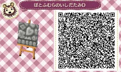 fc2blog_20130102133715a53.jpg