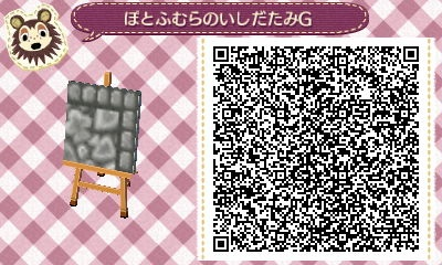 fc2blog_201301021337419de.jpg