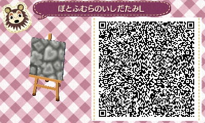 fc2blog_20130102133830d61.jpg