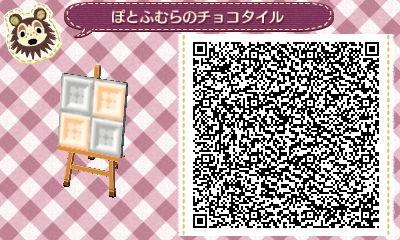 fc2blog_201301141217056ae.jpg