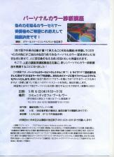 s-scaner307.jpg