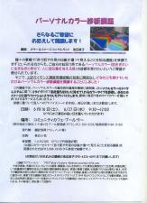 s-scaner320.jpg